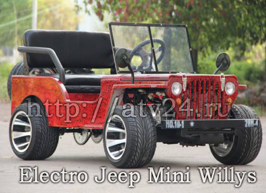 Купить в Санкт-Петербурге электрический мини джип Willys