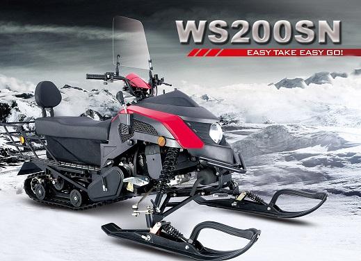 Купить в Санкт-Петербурге снегоходы WELS WS200SN