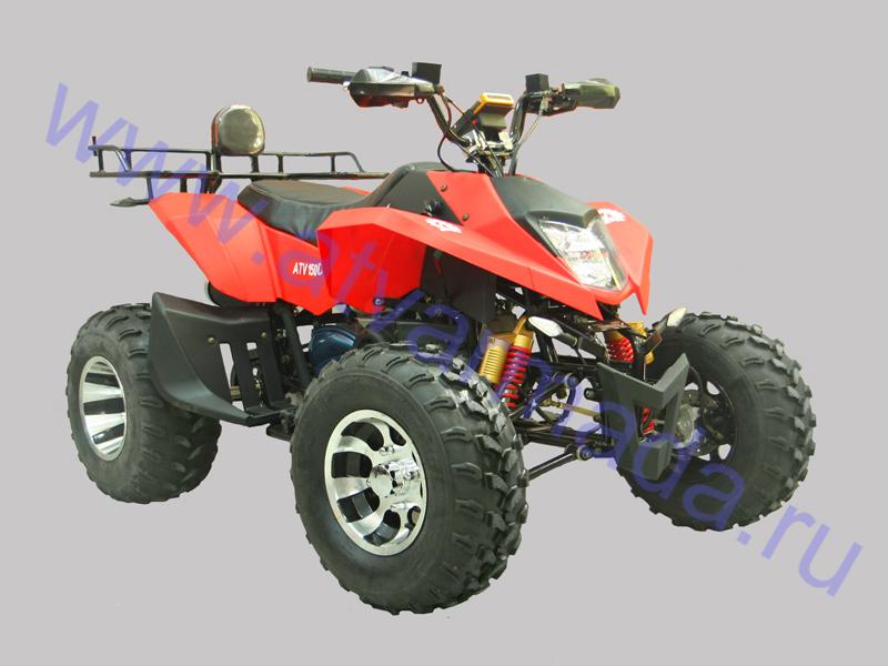 Квадроцикл Armada ATV150B с колесами на 10 дюймов