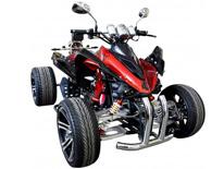 Купить в Санкт-Петербурге квадроцикл Armada PRO S3