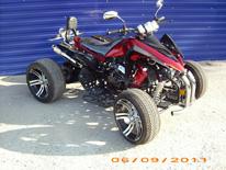 Купить в Санкт-Петербурге квадроцикл Armada PRO U1