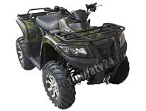 Купить в Санкт-Петербурге квадроцикл Armada ATV700L