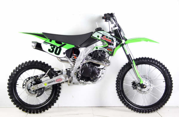 Мини-мотоцикл питбайк armada pb250