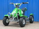 Электромобили-детские квадроцикле на электрическтве для детей от 3-х лет