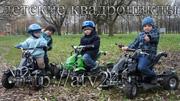Детские квадроциклы электрические и бензиновые квадроциклы для детей