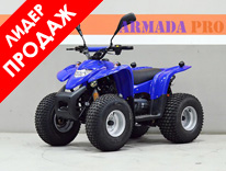 Купить в Санкт-Петербурге квадроцикл Armada ATV150A